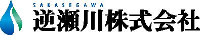 逆瀬川株式会社